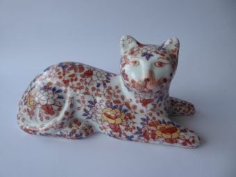 sygnowany na podstawie - Kot [porcelana, Japonia]