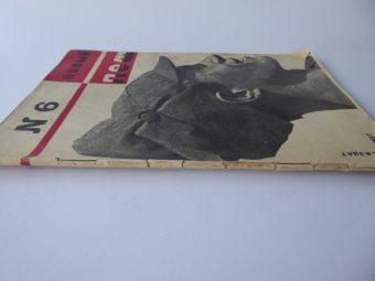praca zbiorowa - NOWYJ LEF, nr. 6/1927 [fot. A. Rodczenko]