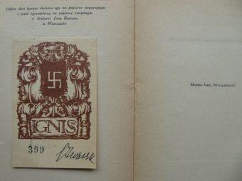 IWASZKIEWICZ JAROSŁAW - Dionizje [tomik poetycki z autografem]