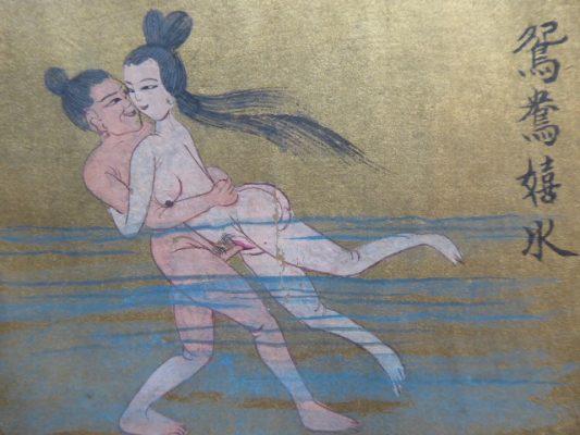 Zwój o tematyce erotycznej [Chiny]