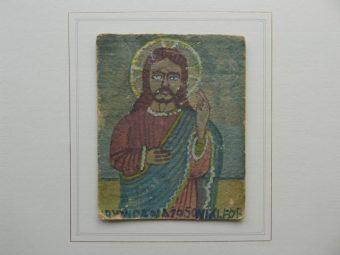 NIKIFOR KRYNICKI - Jezus Chrystus [akwarela]