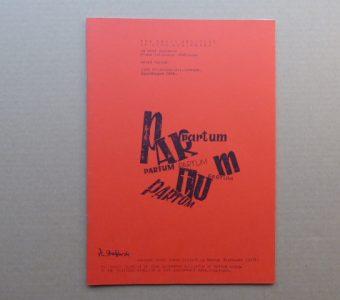 PARTUM ANDRZEJ - Partum [katalog]