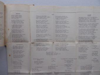 SIELVINSKI ILJA - Zapiski poeta. Evgienii Nej. Poviest [projekt okładki El Lissitzky]