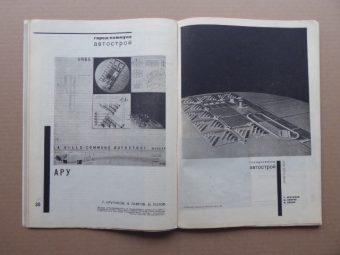 praca zbiorowa - Sovietskaia architektura [Architektura Sowiecka]