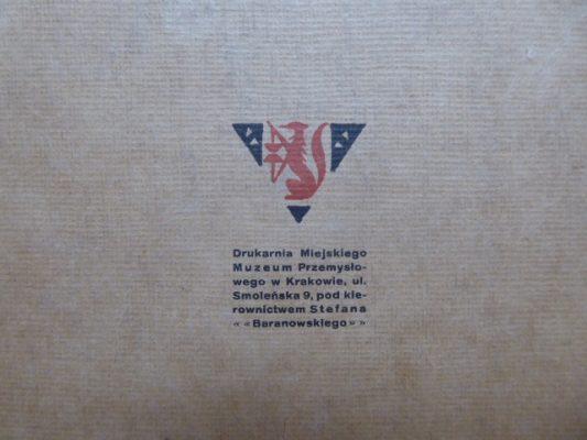 HOMOLACS KAROL Budowa ornamentu i harmonia barw. Dydaktyka zdobnictwa