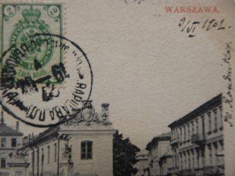 Warszawa. Dom Bruhlowski [pocztówka]