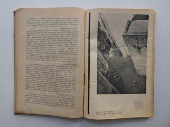 praca zbiorowa - NOWYJ LEF, nr. 1- 6,1927 r. [fot. A. Rodczenko]