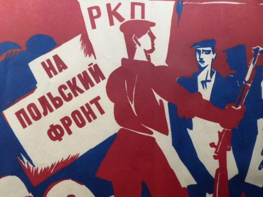 MAJAKOWSKI WŁODZIMIERZ / MASJUTIN WASYL Sowiecki plakat propagandowy [1920]