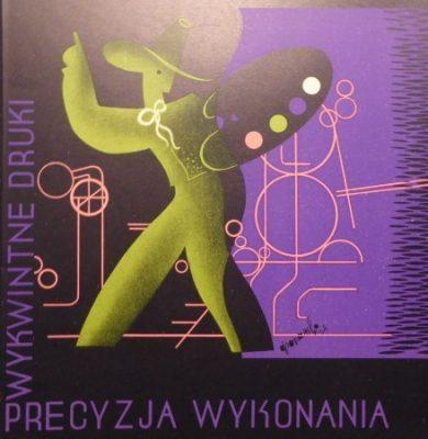GRONOWSKI TADEUSZ Wirtz Zakłady graficzne Warszawa [reklama]