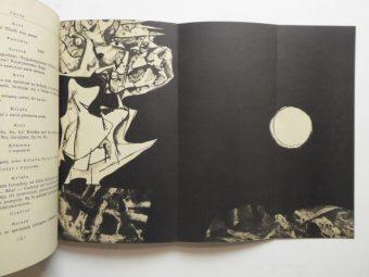 GOMBROWICZ WITOLD - Iwona, księżniczka Burgunda [ilustracje T. Kantor]