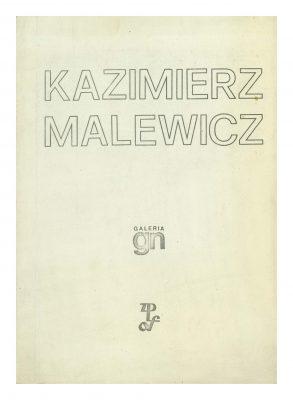 Kazimierz Malewicz. Zeszyt teoretyczny