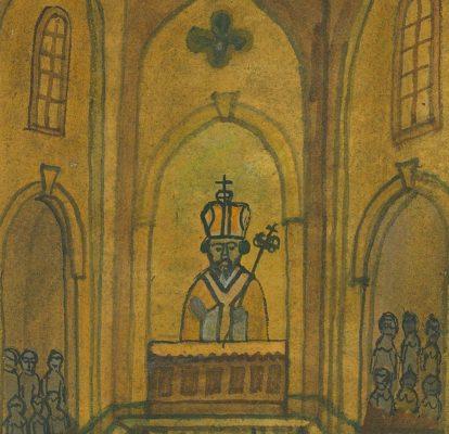 NIKIFOR KRYNICKI Wnętrze kościoła [akwarela]