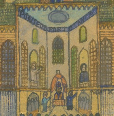 NIKIFOR KRYNICKI Kościół [akwarela]