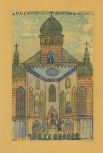 NIKIFOR KRYNICKI - Kościół [akwarela]