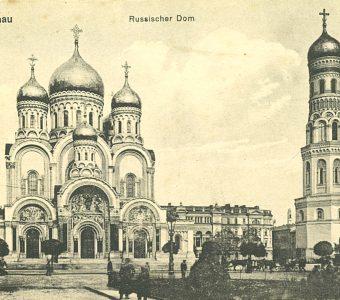 Warszawa. Sobór św. Aleksandra Newskiego  [pocztówka]