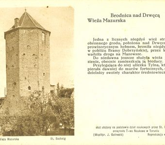 Brodnica nad Drwęcą [pocztówka]