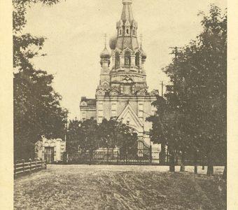 Brześć n/B. Ul. Dąbrowskiego [pocztówka]