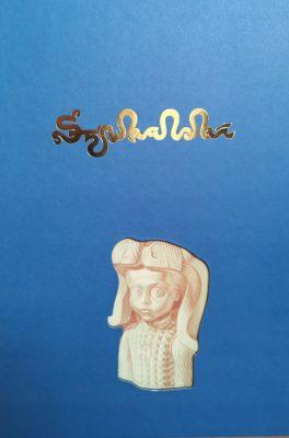 Szukalski [album]