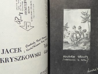 Kultura Zrzuty 1981-1987 Łódź Kaliska