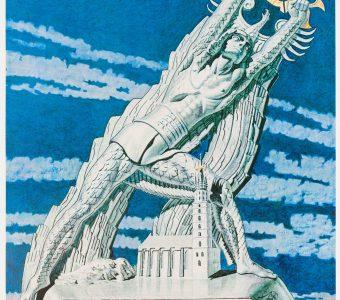 SZUKALSKI STANISŁAW - Pomnik Kopernika [serigrafia]
