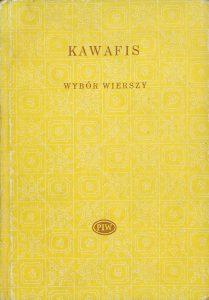 KAWAFIS - Wybór wierszy [autograf Z. Kubiaka]