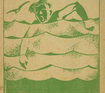 PETEREK STANISŁAW - Pływak. Podręcznik dla harcerzy [dedykacja od autora]