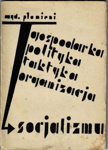 praca zbiorowa - Gospodarka, polityka, taktyka, organizacja socjalizmu