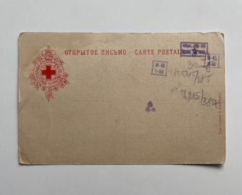 BILIBIN IWAN - Ilustracja do bajki [pocztówka]