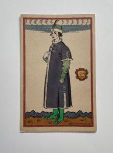 BILIBIN IWAN - Carewicz [pocztówka]