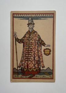 BILIBIN IWAN - Bojar [pocztówka] 1