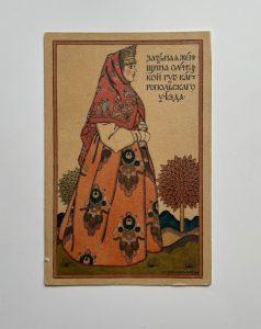 BILIBIN IWAN - Ubiór mężatki [pocztówka]