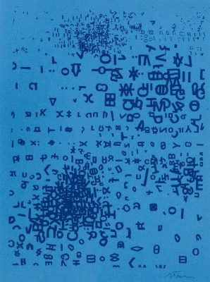 TARASIN JAN Alfabet [serigrafia, sygnowana]