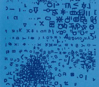TARASIN JAN - Alfabet [serigrafia, sygnowana]